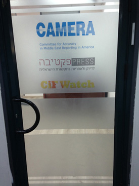The CiF Watch office in Jerusalem is now open for business!