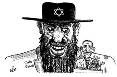 Zionist lobby with Obama and Clinton in pocket
