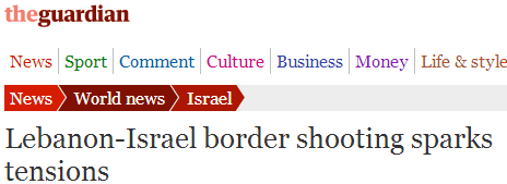 Murdered Israeli fails to evoke the Guardian's sympathy