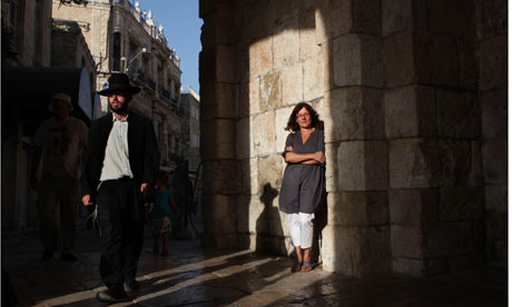 http://www.theguardian.com/world/2010/jul/02/jerusalem-divided-new-guardian-correspondent