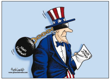 Ar-Rai, January 14, 2012  The American is holding a  document titled: