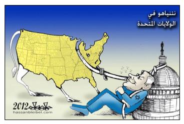 arab cartoon 3