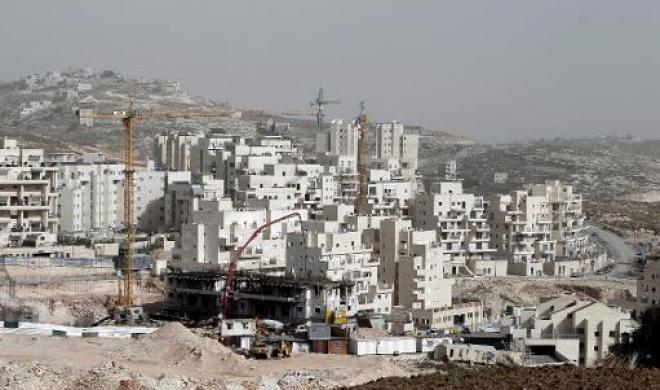 Har Homa, Jerusalem