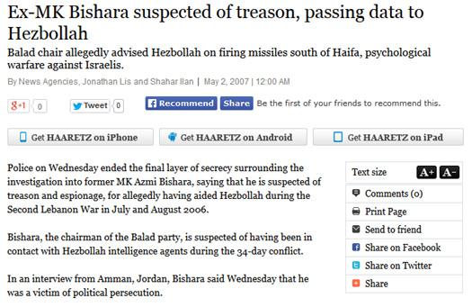 azmi bishara hezbollah