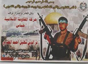 Shahid_Poster