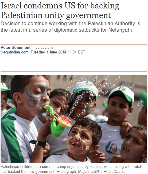 Following CiF Watch post, the Guardian quietly removes image of Camp Hamas