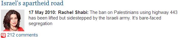 shabi