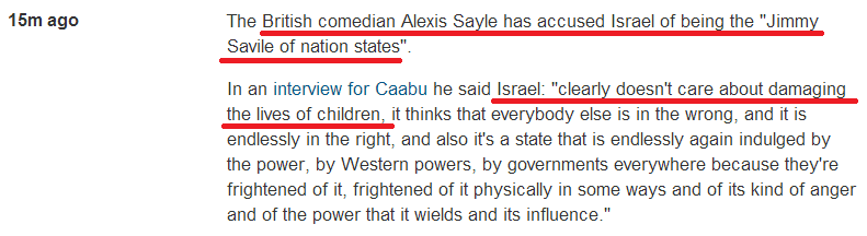 Guardian's war blog uncritically cites commentator who likens Israel to a child molester