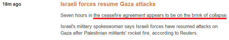 IDF responds to 6 hours of Hamas rocket fire, and Guardian blames Israel for breaking ceasefire!