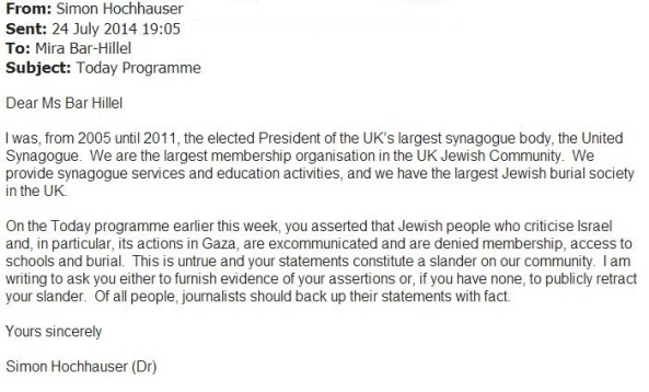 Revealed: Emails undermine Mira Bar-Hillel's smear of UK Jewish community