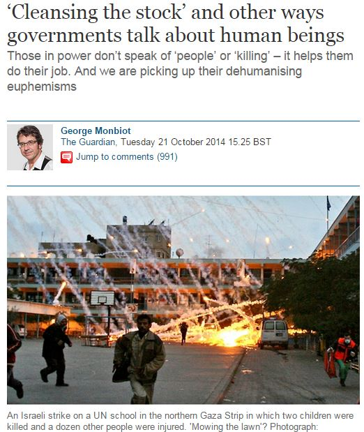 Guardian's photo choice again illustrates their obsession with Israel