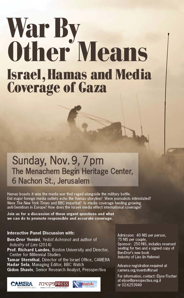Jerusalem event: Israel, Hamas and media coverage of the war in Gaza