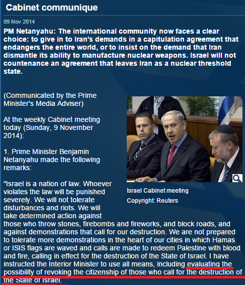 The Guardian misrepresents Netanyahu's comments on rioters