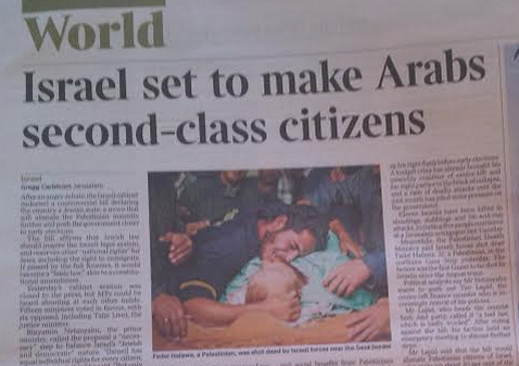 Times of London again falsely alleges Israeli bill will make Arabs 2nd class citizens