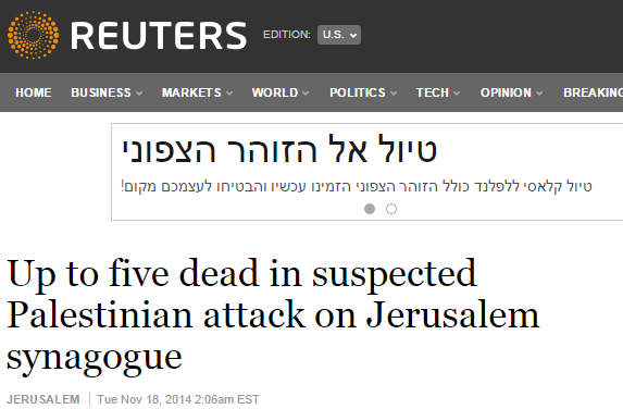 "Guardian erases ""Palestinians"" from Reuters story on Jerusalem terror attack"