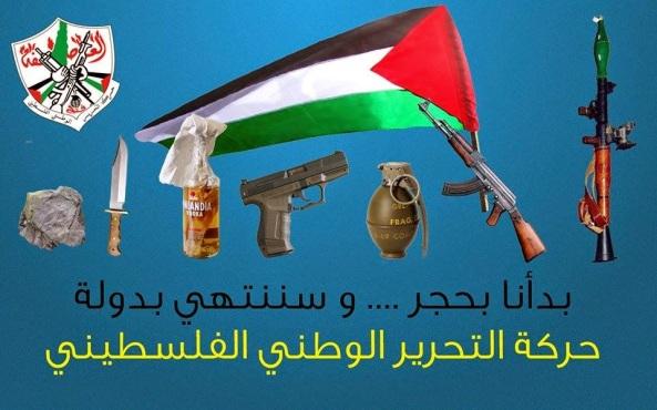 fatah poster