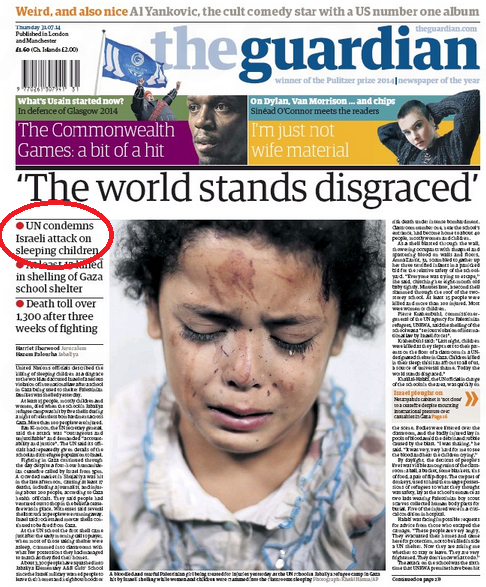 Guardian cover, July 31st print edition