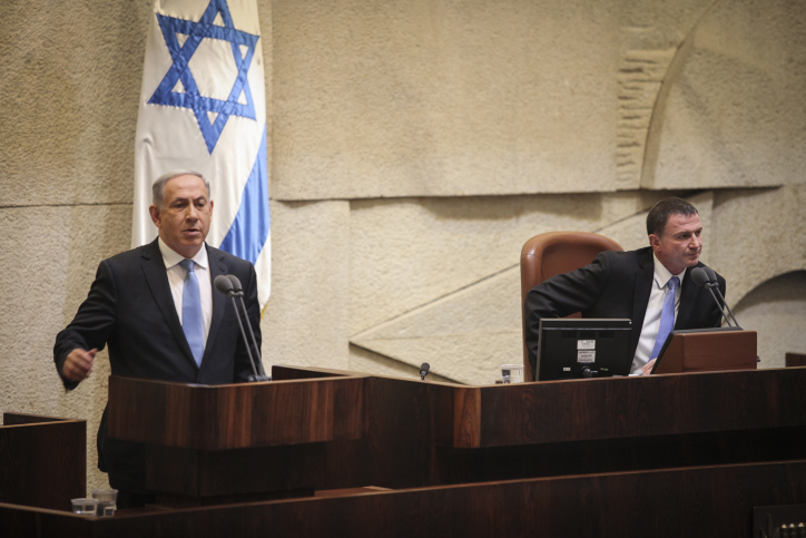 Prime Minister Benjamin Netanyahu makes a speech before presenting the newly formed government, on May 14, 2015. Photo by Isaac Harari/Knesset Spokesperson *** Local Caption *** ????? ???? ??????? ?????? ???? ???? ????? ????? ????