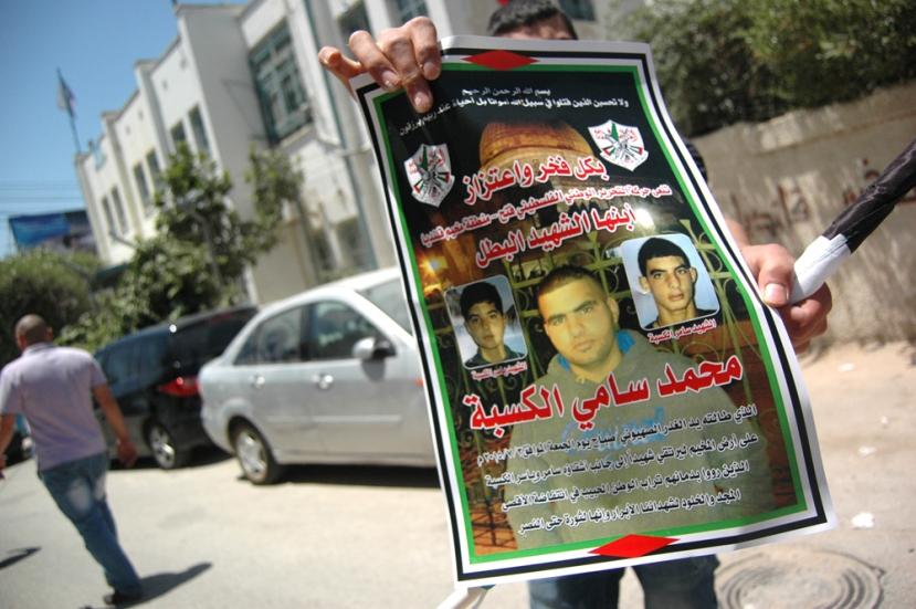 Martyr's poster for Mohammed Hani al-Kasbah, 17