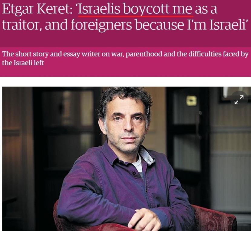 boycott etgar