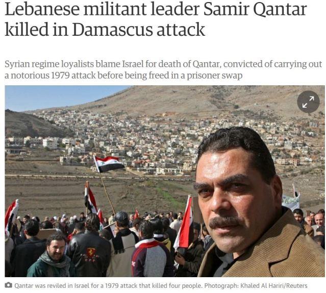 new photo of Samir