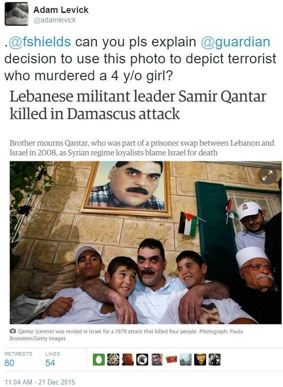 UK Media Watch prompts Guardian to replace inappropriate photo of Samir Kuntar