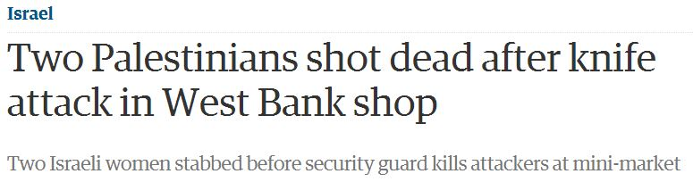 guardian headline terror attack