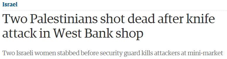 guardian headline terror attack