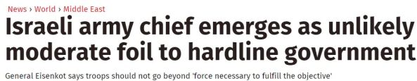 revised indy headline