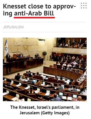 anti-Arab bill