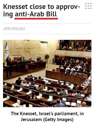 anti-Arab bill