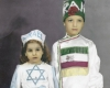 Countless Independent Articles With Errors, Deception and Lies on Israel Pic