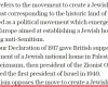 Telegraph articles with errors, lies, deception and Lies on Israel Zionism