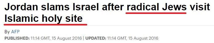 dm afp headline