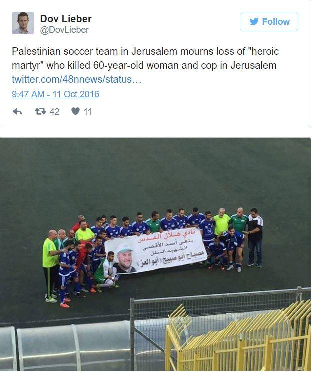 Guardian parrots Palestinian propaganda on Israeli settlement football club row