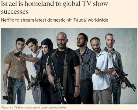 israeli-tv