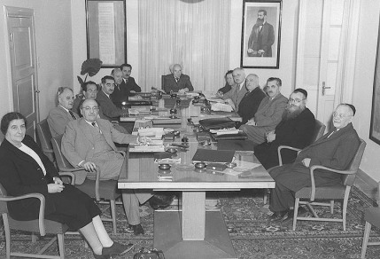 The first government of Israel