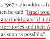 Countless Independent Articles With Errors, Deception and Lies on Israel Quote