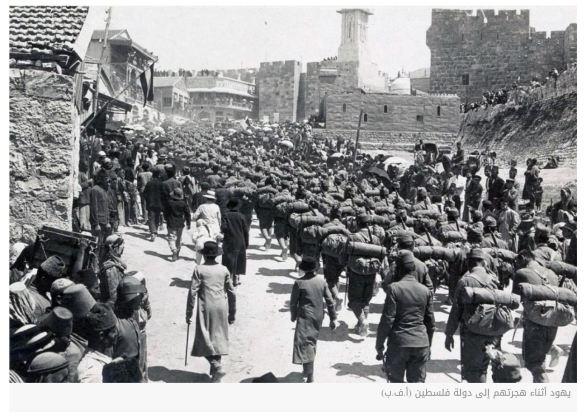 """""""إندبندنت عربية"""" وصورة مشوّهة للحقائق تصف جنودًا للإمبراطورية النمساوية المجرية بأنهم مهاجرون يهود إلى فلسطين"""